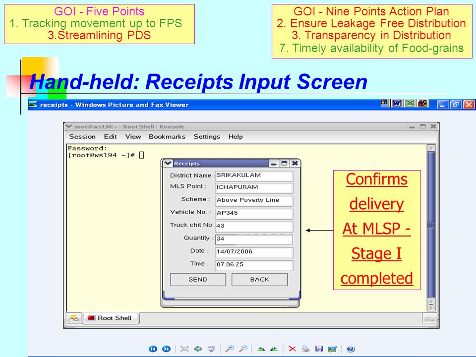 Hand-held: Receipts Input Screen