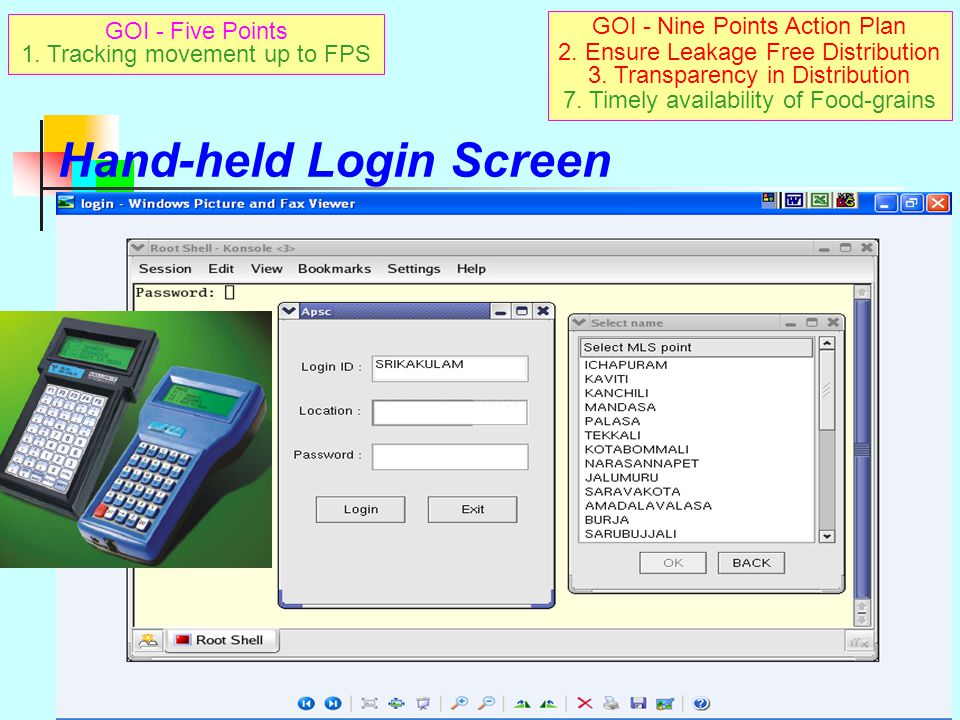 Hand-held Login Screen