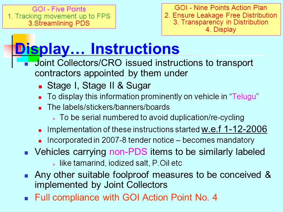 Display… Instructions