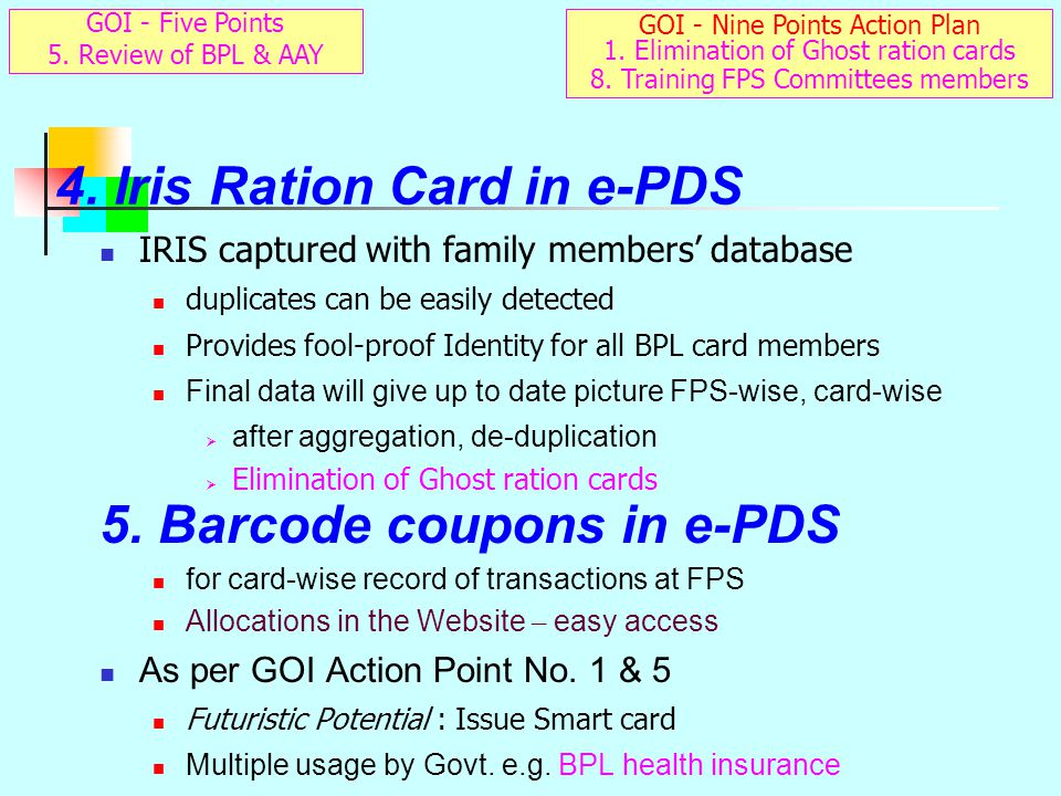 4. Iris Ration Card in e-PDS