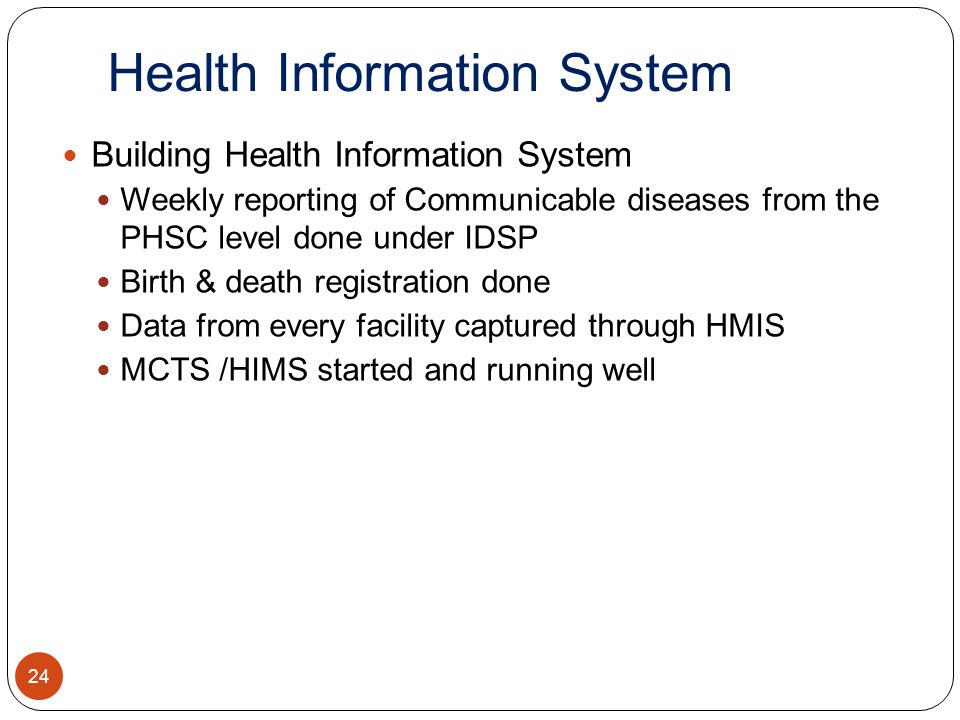 Health Information System