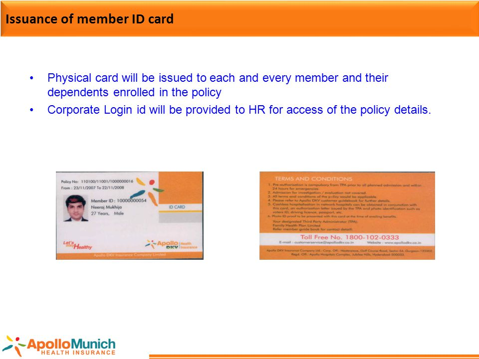 Issuance of member ID card