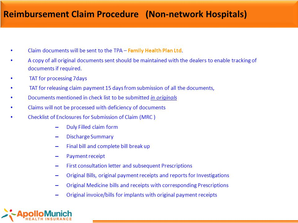 Reimbursement Claim Procedure (Non-network Hospitals)