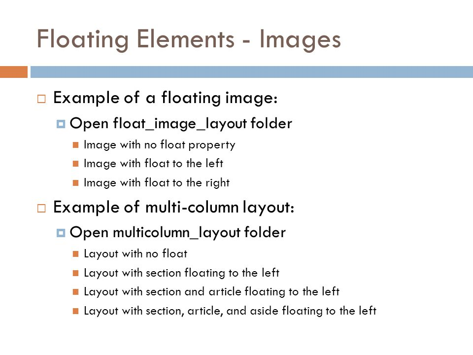 Floating Elements - Images