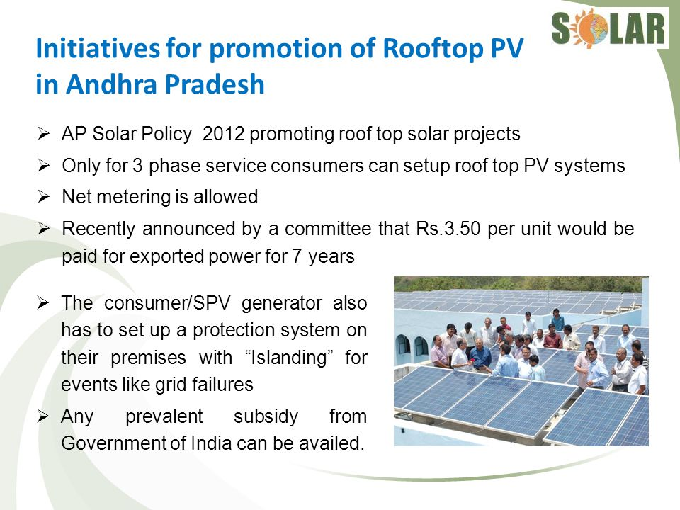 Initiatives for promotion of Rooftop PV in Andhra Pradesh