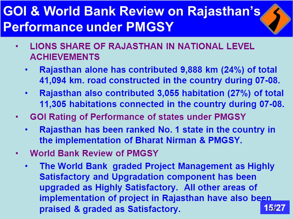 GOI & World Bank Review on Rajasthan's Performance under PMGSY