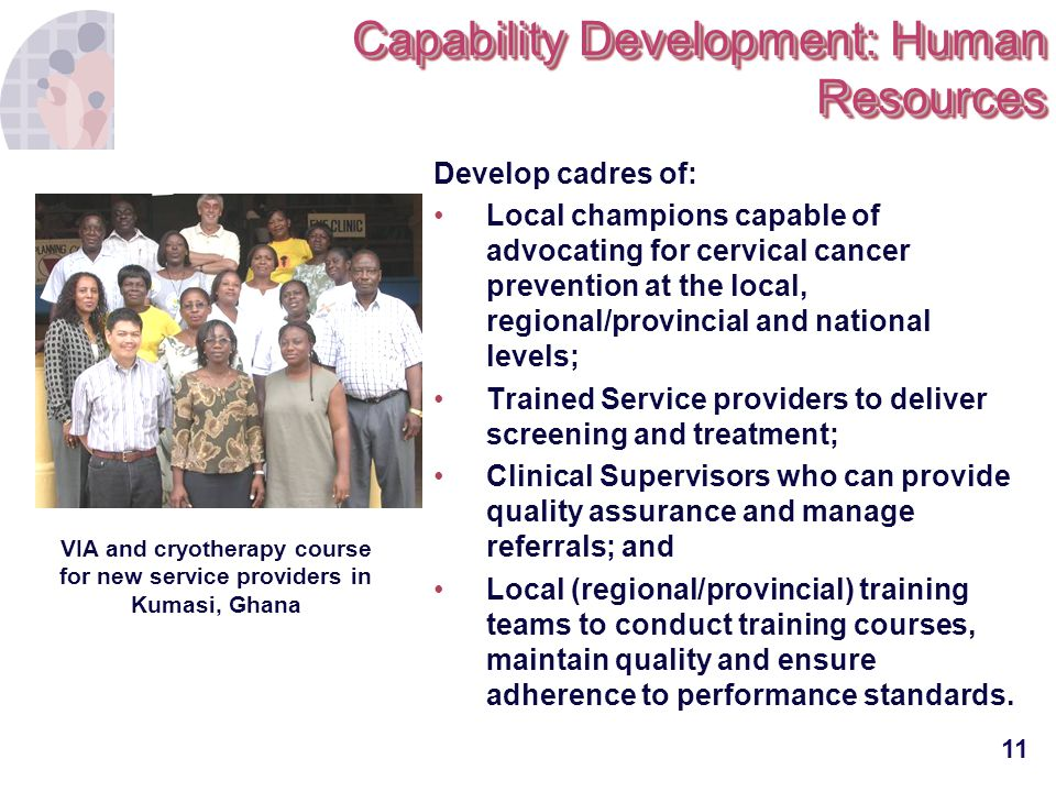 Capability Development: Human Resources