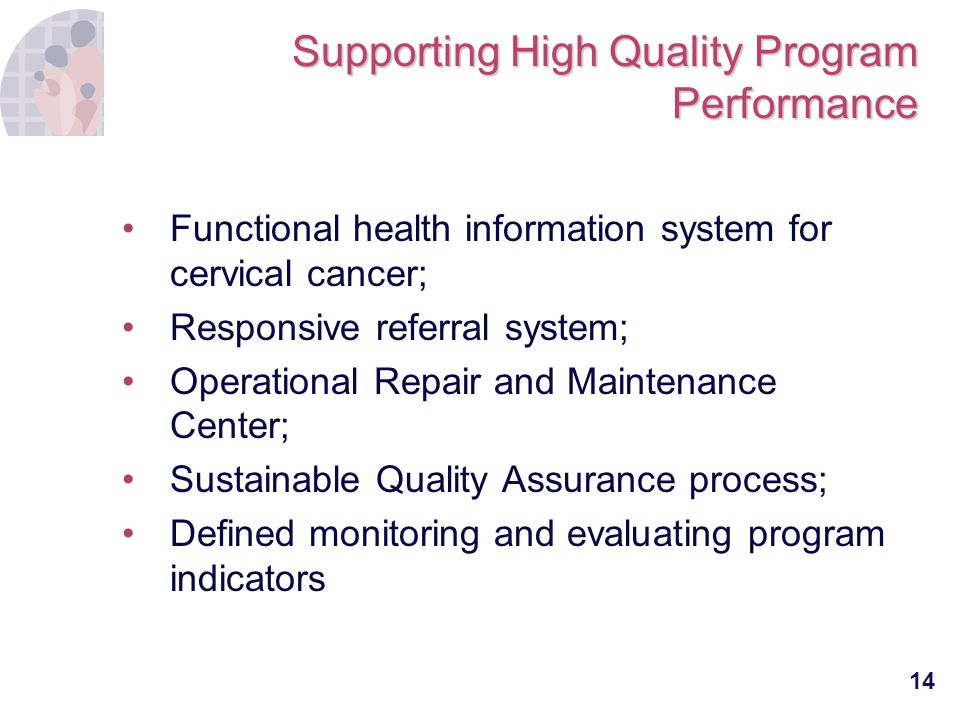 Supporting High Quality Program Performance