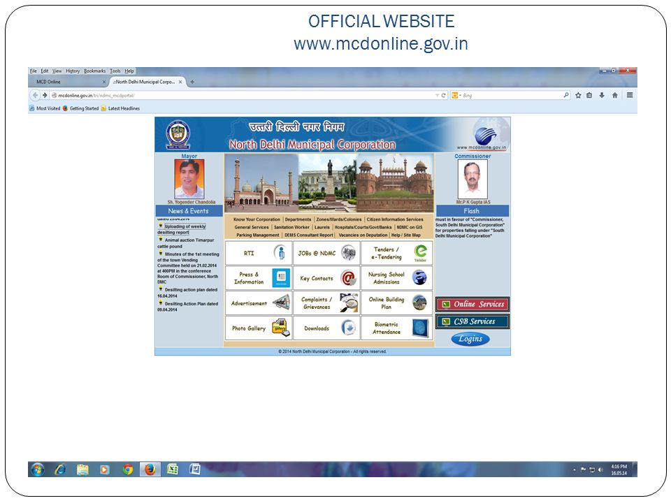 OFFICIAL WEBSITE www.mcdonline.gov.in