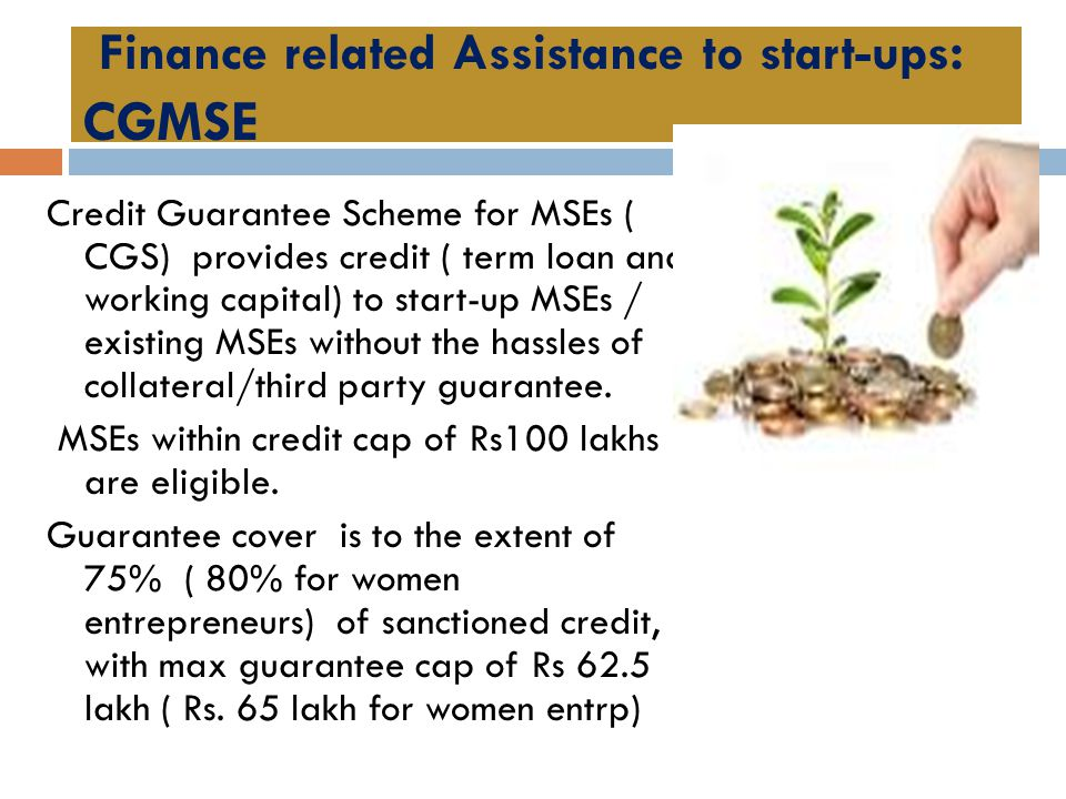Finance related Assistance to start-ups: CGMSE