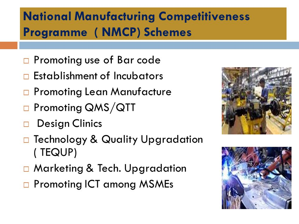 National Manufacturing Competitiveness Programme ( NMCP) Schemes