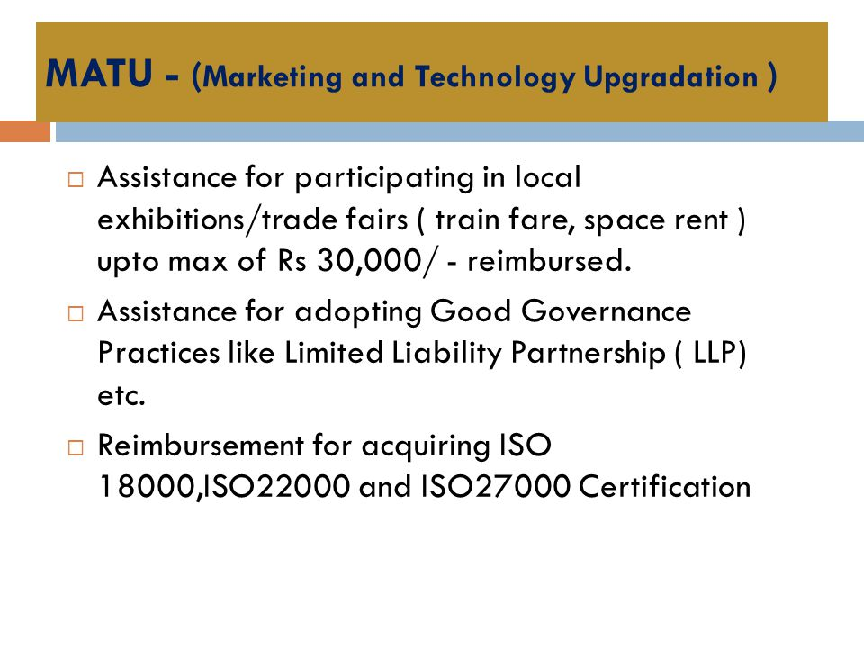 MATU - (Marketing and Technology Upgradation )