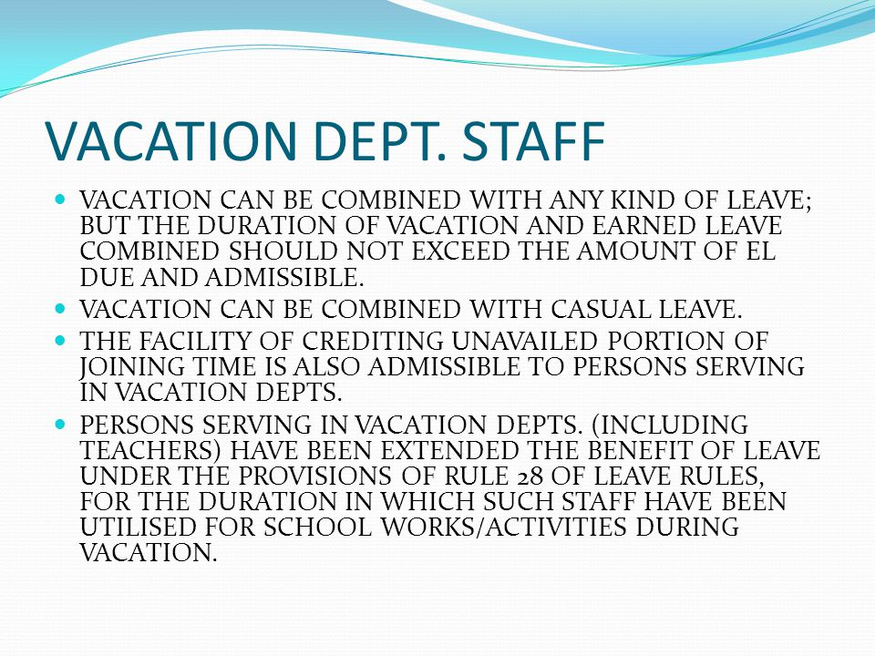 VACATION DEPT. STAFF