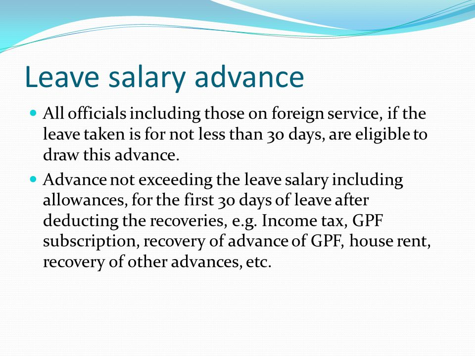 Leave salary advance