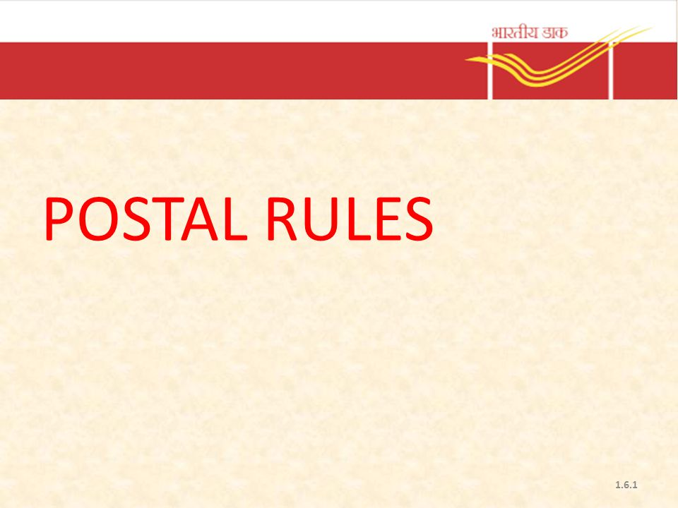 POSTAL RULES