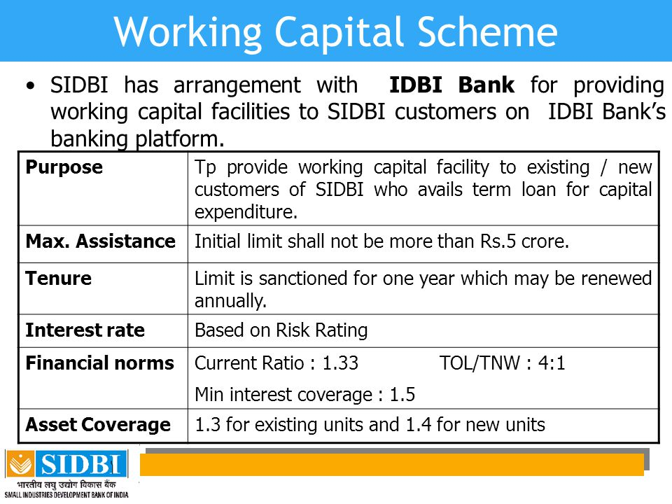 Working Capital Scheme