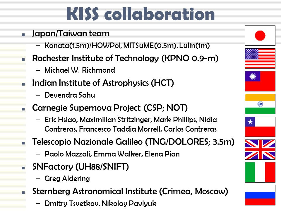 KISS collaboration Japan/Taiwan team