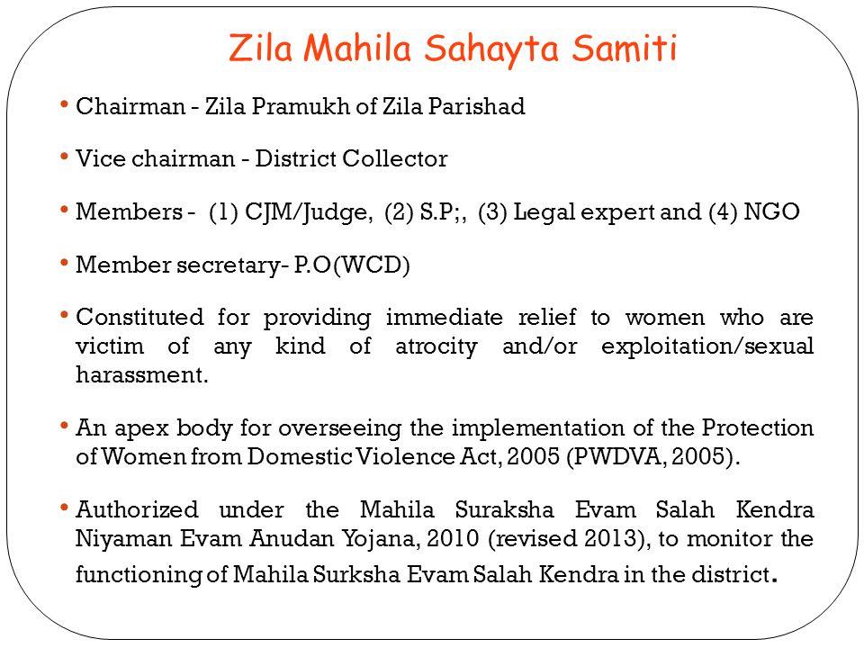 Zila Mahila Sahayta Samiti