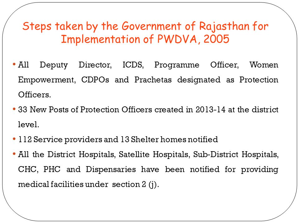 Steps taken by the Government of Rajasthan for Implementation of PWDVA, 2005