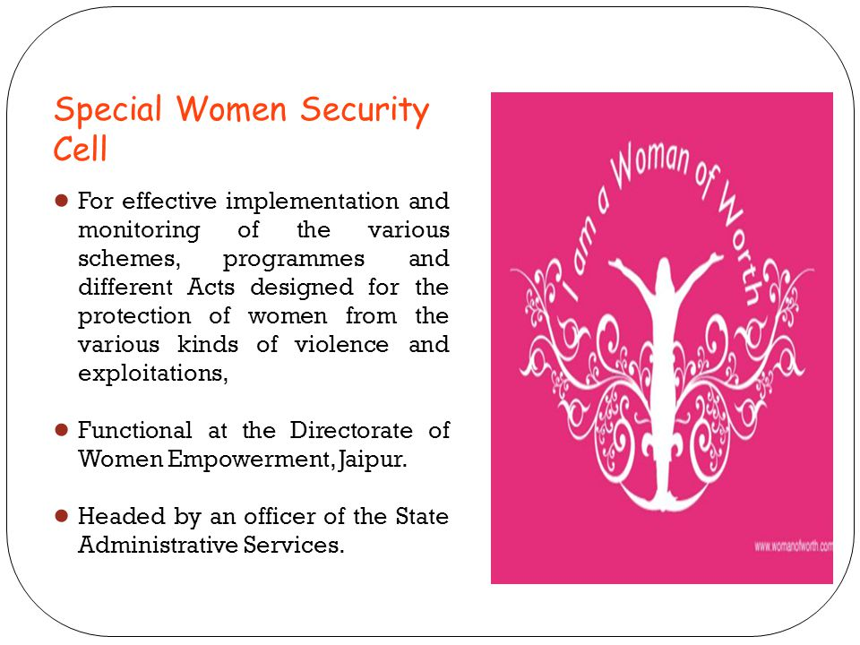 Special Women Security Cell