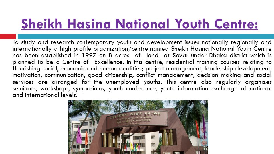 Sheikh Hasina National Youth Centre: