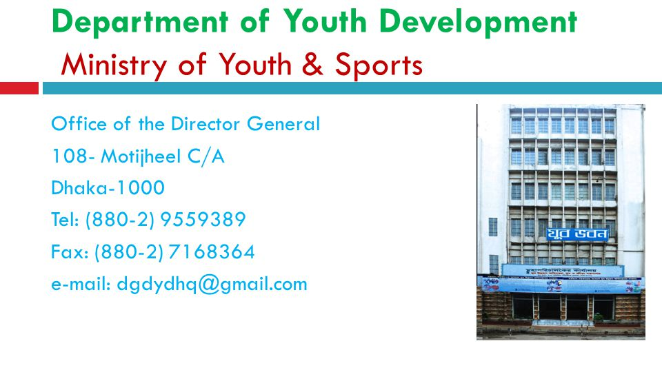 Department of Youth Development Ministry of Youth & Sports