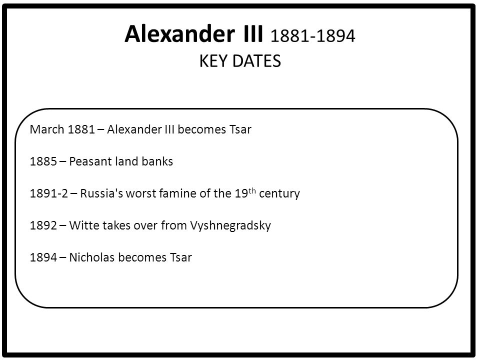 Alexander III 1881-1894 KEY DATES