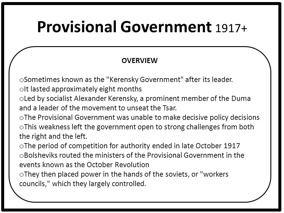 Provisional Government 1917+