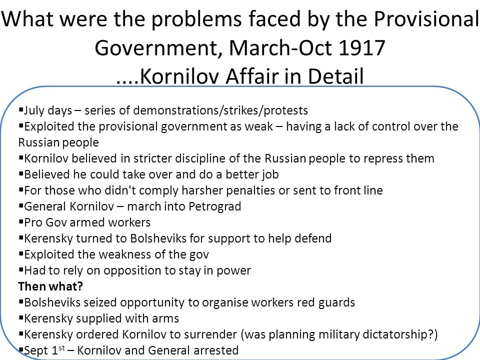 What were the problems faced by the Provisional Government, March-Oct 1917 ....Kornilov Affair in Detail