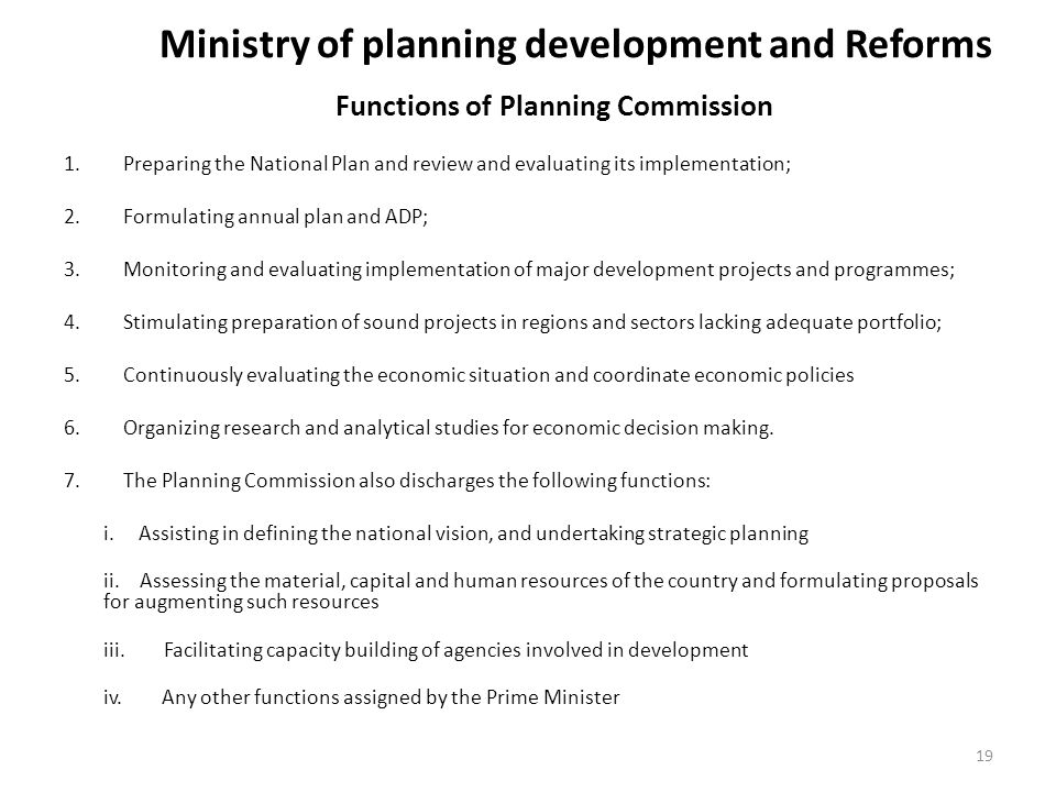 Ministry of planning development and Reforms