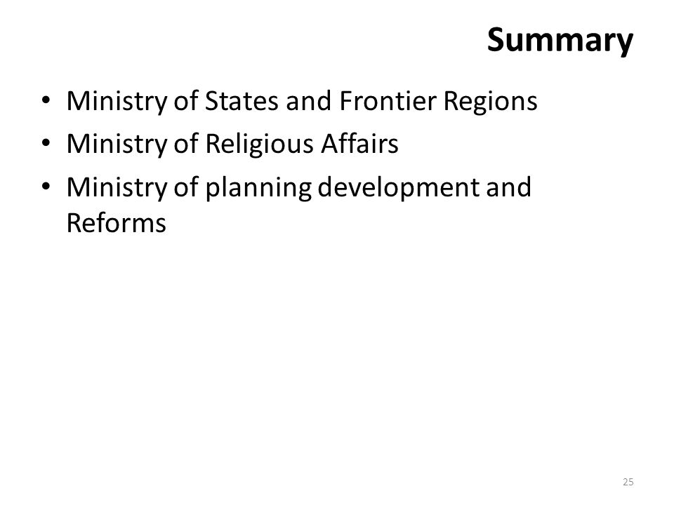Summary Ministry of States and Frontier Regions