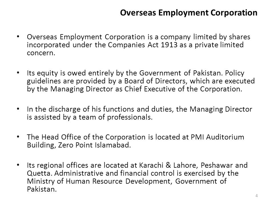 Overseas Employment Corporation