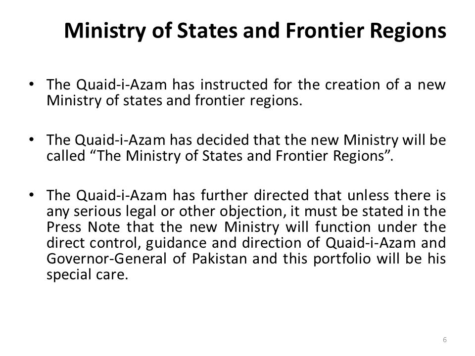 Ministry of States and Frontier Regions