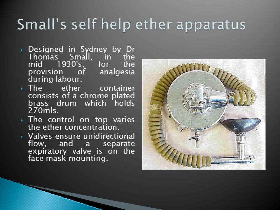 Small's self help ether apparatus