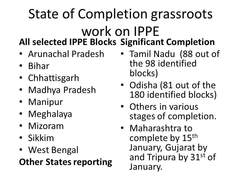 State of Completion grassroots work on IPPE