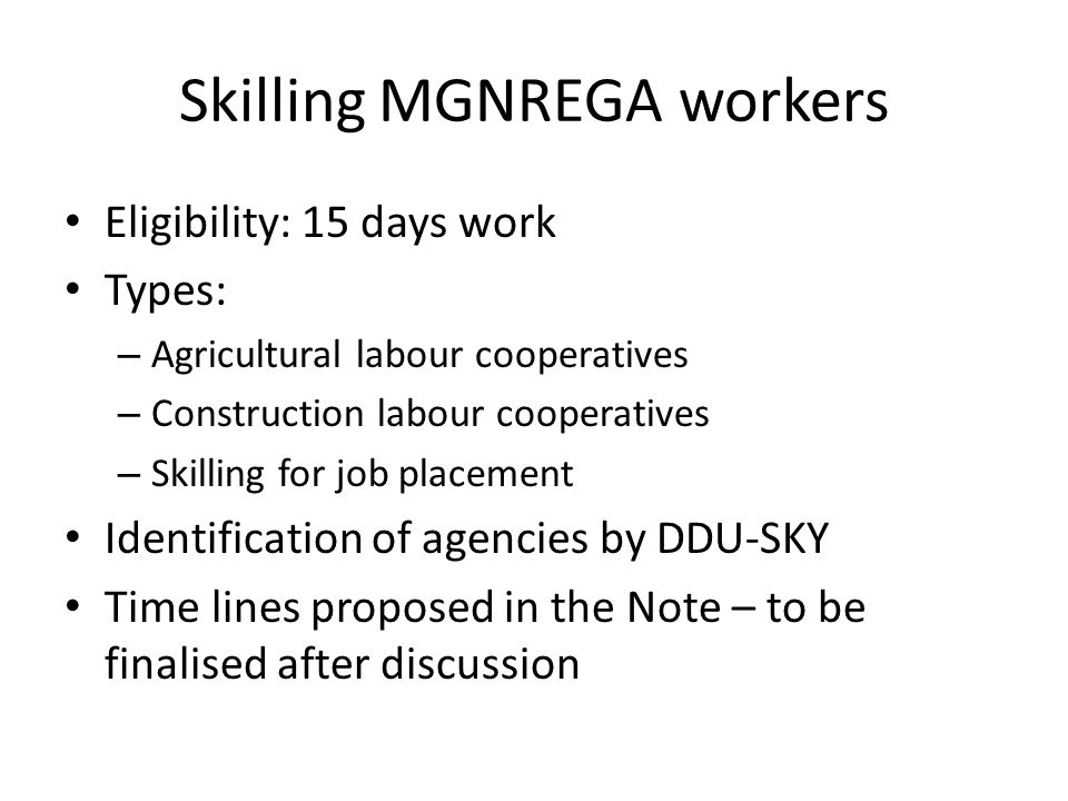 Skilling MGNREGA workers