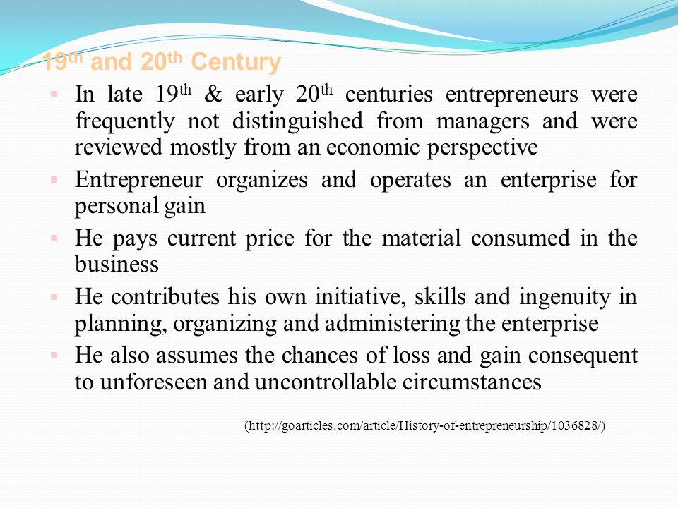 Entrepreneur organizes and operates an enterprise for personal gain
