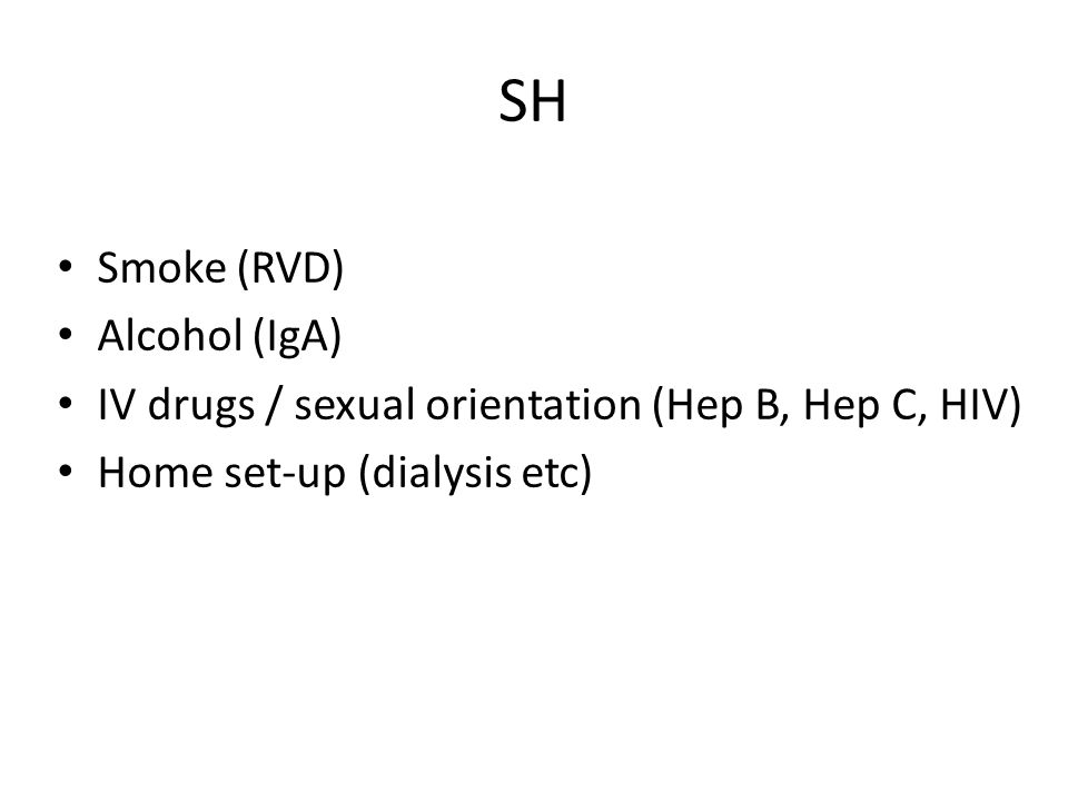 SH Smoke (RVD) Alcohol (IgA)