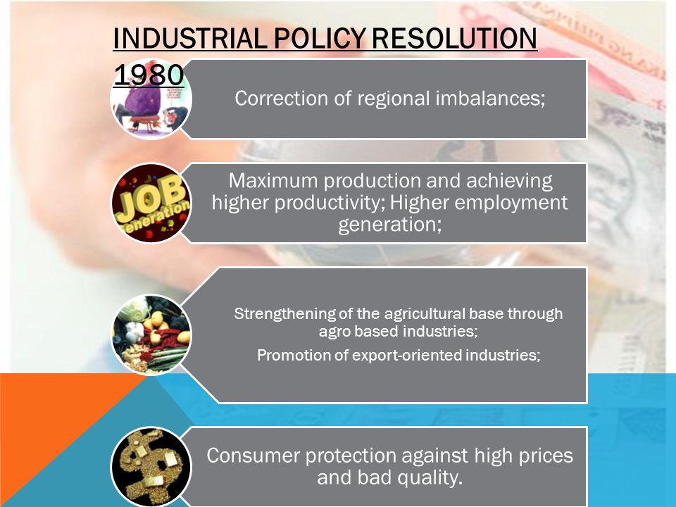 INDUSTRIAL POLICY RESOLUTION 1980