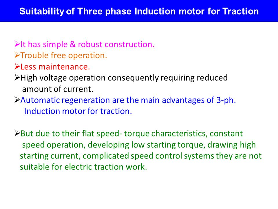 Suitability of Three phase Induction motor for Traction