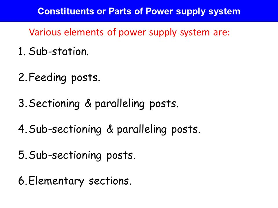 Constituents or Parts of Power supply system