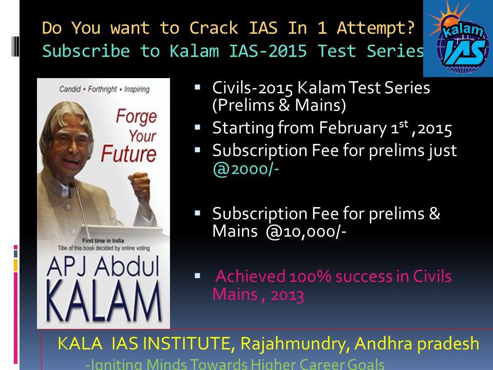 KALA IAS INSTITUTE, Rajahmundry, Andhra pradesh