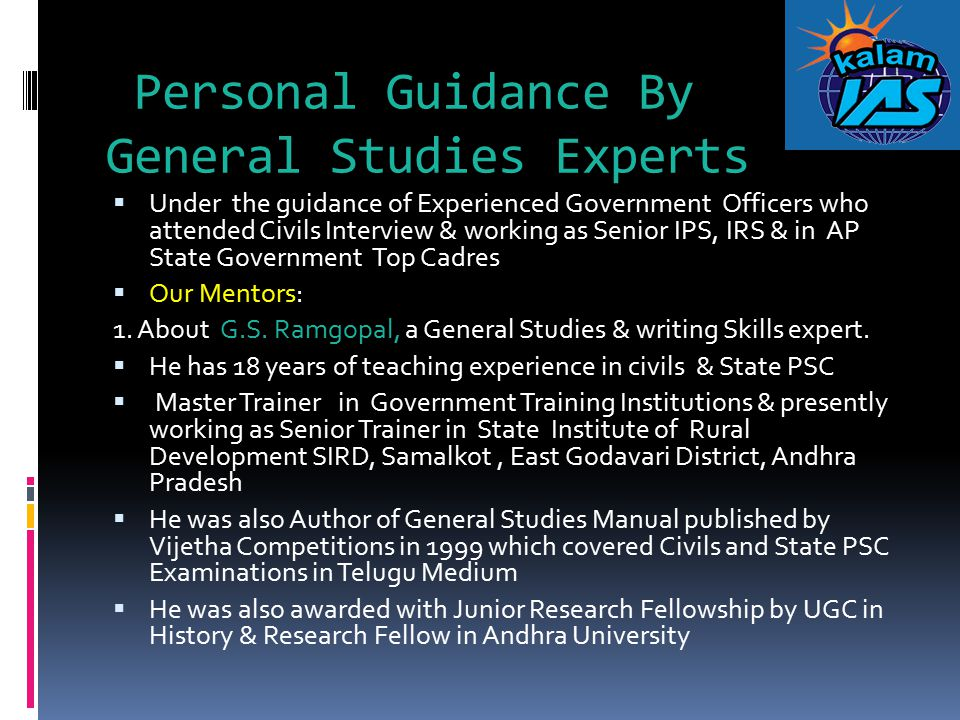 Personal Guidance By General Studies Experts