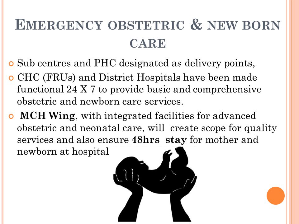 Emergency obstetric & new born care