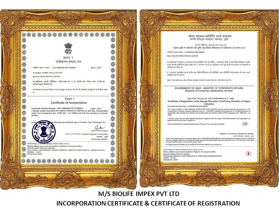 M/S BIOLIFE IMPEX PVT LTD