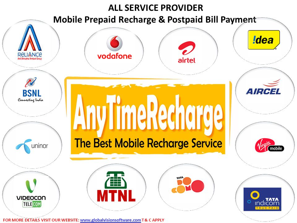 Mobile Prepaid Recharge & Postpaid Bill Payment