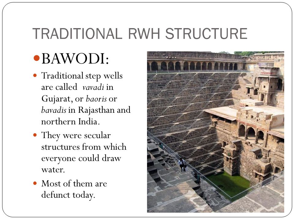 TRADITIONAL RWH STRUCTURE