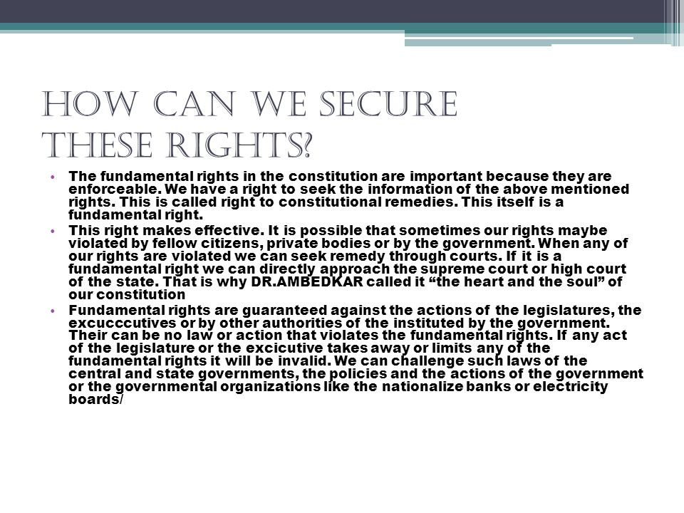 How can we secure these rights