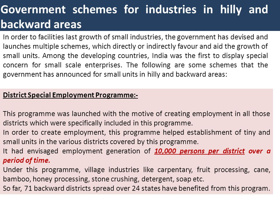 Government schemes for industries in hilly and backward areas