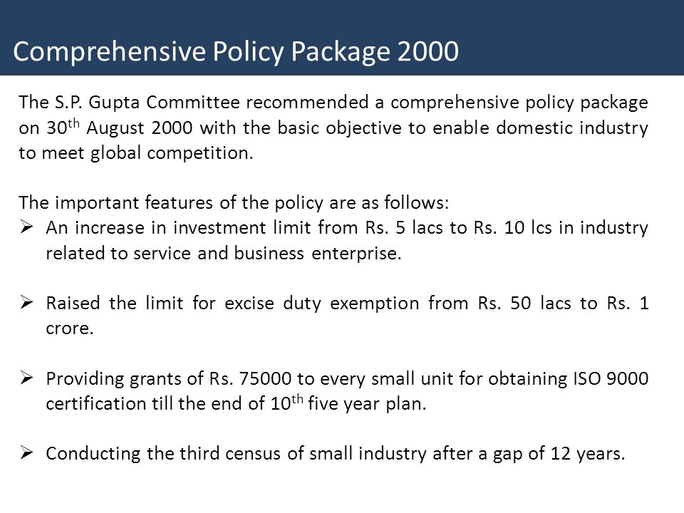 Comprehensive Policy Package 2000